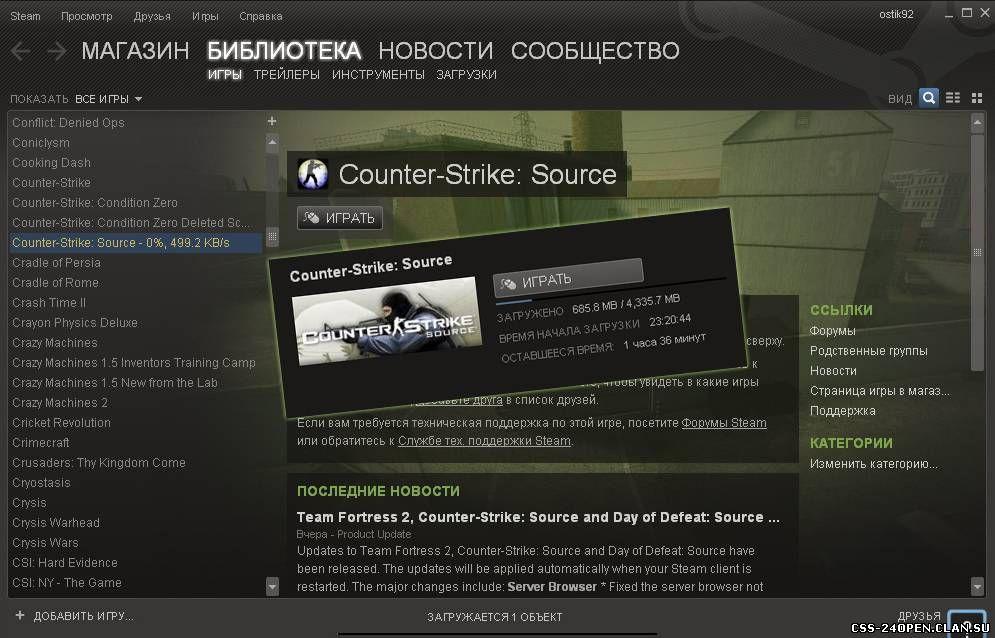 Свежий Кряк Steam, теперь можно безприпятственно качать игры с steam. . Пр